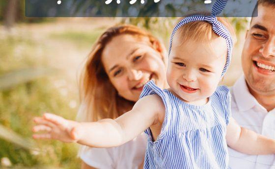 مراقبت از کودک و امنیت در برابر آفتاب در فصل تابستان