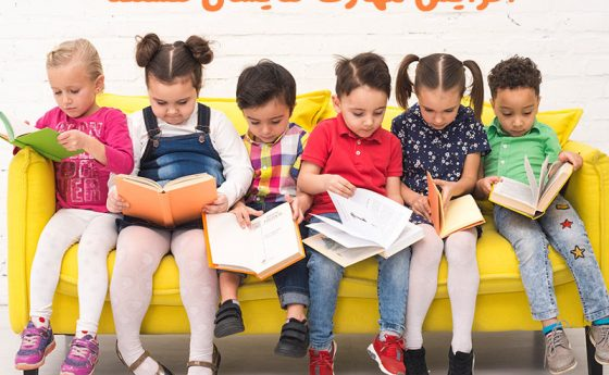 یادگیری مطالب و مهارت در کودکان